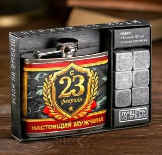 Набор:фляжка+камни для виски «23 Февраля» купить в Минске +375447651009