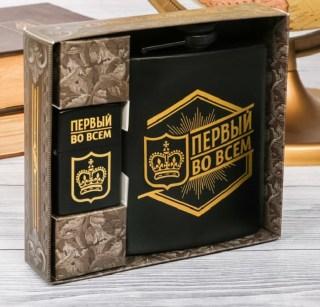 Набор:фляжка+зажигалка «Первый во всем» купить в Минске +375447651009