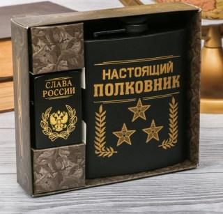 Набор:фляжка+зажигалка «Полковник» купить в Минске +375447651009