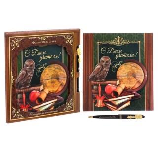 Набор:фотокнига+ручка «С Днем Учителя» купить в Минске +375447651009