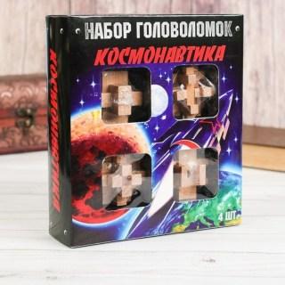 Набор головоломок «Космонавтика» 4 штуки купить в Минске +375447651009