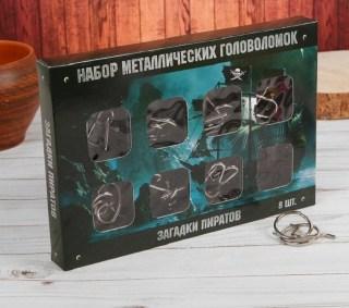 Набор головоломок «Пираты» 8 шт. Минск +375447651009