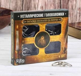 Металлические головоломки Загадки Леонардо Да Винчи (набор 4шт) купить Минск