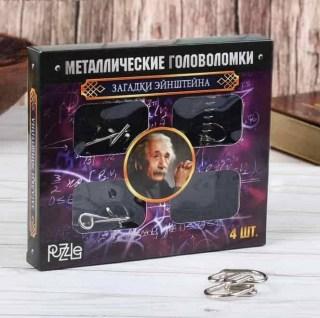 Набор головоломок «Эйнштейн» 4шт. купить Минск+375447651009