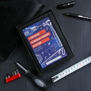 Набор инструментов «Для управления вселенной» в кейсе-книге купить в Минске +375447651009