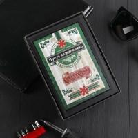 Набор инструментов «Удачи и побед» в кейсе-книге купить в Минске +375447651009