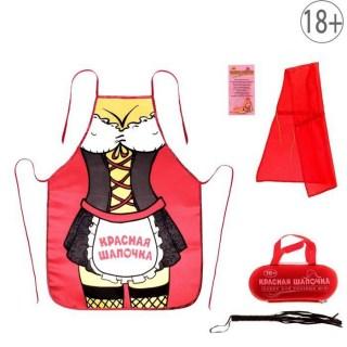 Набор интим «Красная шапочка» купить в Минске +375447651009
