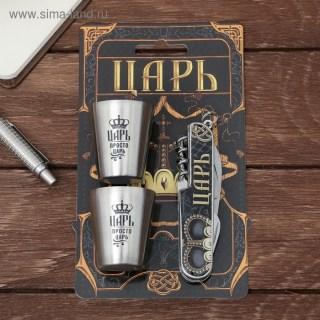 Набор «Корона империи»: нож-мультитул, 2 стопки купить в Минске +375447651009