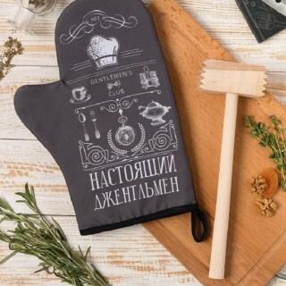 Набор кухонный «Настоящий джентльмен» Минск +375447651009