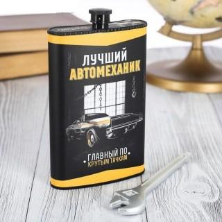 Набор «Лучший автомеханик»:ручка+фляжка 300 мл. купить в Минске +375447651009