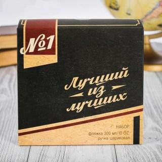 Набор «Лучший строитель»: ручка+фляжка 300 мл. купить в Минске +375447651009