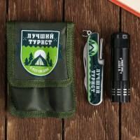 Набор «Лучший турист»: мультитул, фонарик купить в Минске +375447651009