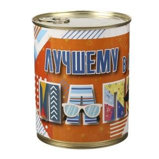 Набор носков «Лучший папа» в банке 5 пар купить в Минске +375447651009