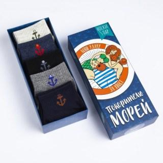 Набор носков «Покорителю морей» 5 пар купить в Минске +375447651009