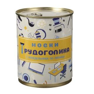 Набор носков «Трудоголика» в банке 5 пар купить в Минске +375447651009