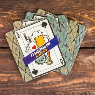 Набор подставок для кружек и бокалов «Тузы» 4 шт. купить в Минске +375447651009
