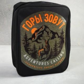 Набор-рюкзак для пикника «Горы зовут» на 2 персоны купить в Минске +375447651009