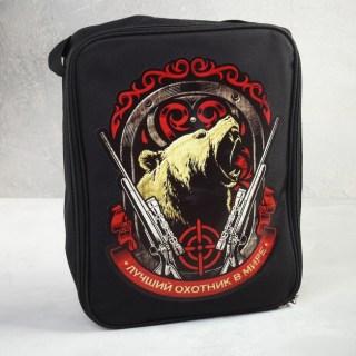 Набор-рюкзак для пикника «Лучший охотник в мире» на 2 персоны купить в Минске +375447651009