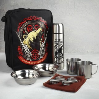Набор в сумке для пикника «Лучший охотник в мире» на 2 персоны купить в Минске +375447651009