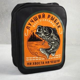 Набор-рюкзак для пикника «Лучший рыбак» на 2 персоны купить в Минске +375447651009