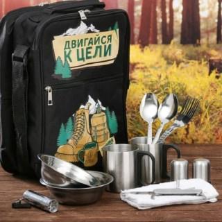 Набор-рюкзак для пикника «Лучший турист» на 2 персоны  Минск +375447651009