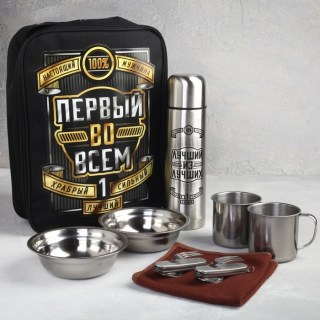 Набор в сумке для пикника «Первый во всем» на 2 персоны купить в Минске +375447651009
