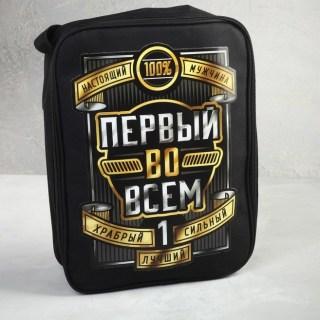 Набор-рюкзак для пикника «Первый во всем» на 2 персоны купить в Минске +375447651009