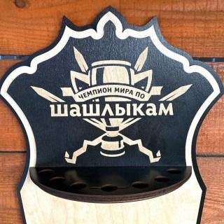 Набор шампуров на подставке «Чемпион мира по шашлыкам» 7 предметов Минск +375447651009
