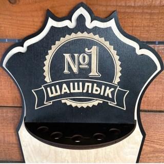 Набор шампуров на подставке «Шашлык №1» 7 предметов Минск +375447651009