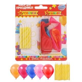 Набор:шарики и свечи «С Днем Рождения» разноцветный купить в Минске +375447651009
