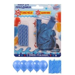 Набор:шарики и свечи «С Днем Рождения» синий купить в Минске +375447651009