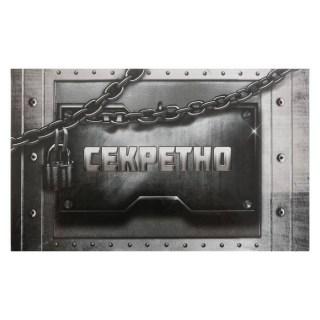 Набор:стикеры+блок для записей «Совершенно секретно» купить в Минске +375447651009