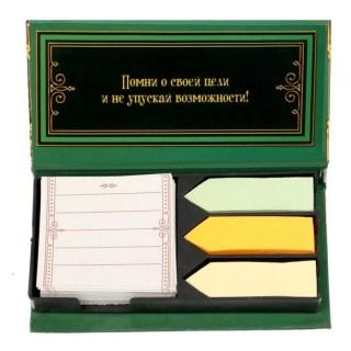 Набор:стикеры+блок для записей «Великие мысли» купить в Минске +375447651009