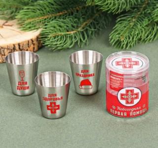 Набор стопок «Первая новогодняя помощь» купить в Минске +375447651009