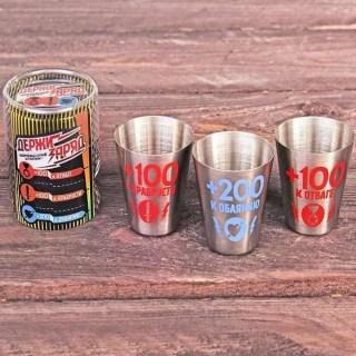 Набор стопок «Удачные стопки» 3 штуки купить Минск