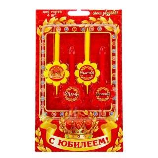 набор свечей с юбилеем Минск
