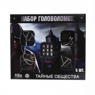 Набор «Тайные общества»: головоломки + кубик Рубика купить в Минске +375447651009