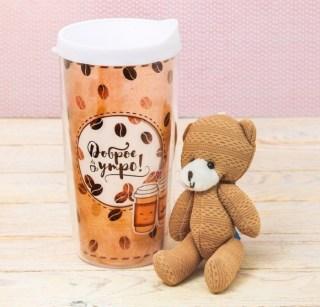 Набор:термостакан+игрушка-брелок «Доброе утро» купить в Минске +375447651009