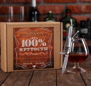 Набор «Ценителю коньяка»: бокал для коньяка+нож купить в Минске +375447651009