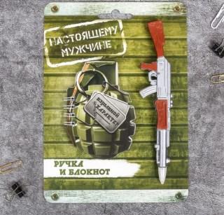 Набор «Взрывной характер» блокнот+ручка купить в Минске +375447651009