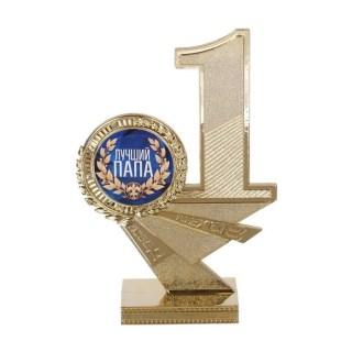 Награда «Лучший папа» 15 см купить в Минске +375447651009