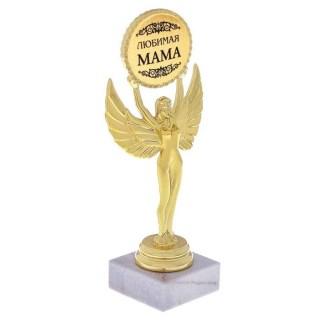 Награда-ника «Любимая мама» купить Минск