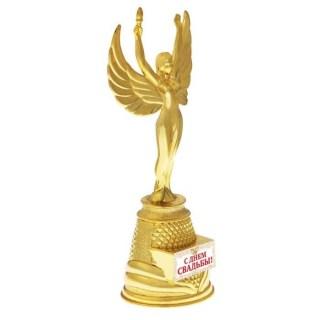 Награда-Ника «С Днем свадьбы» купить в Минске +375447651009