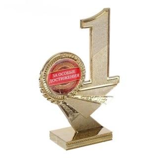 Награда «За особые достижения» 15 см купить в Минске +375447651009