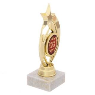 Награда - звезда «Золотой папа» купить Минск +375447651009