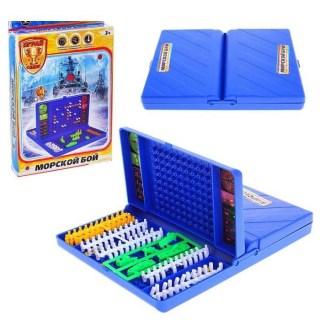 Настольная игра «Морской бой» купить Минск +375447651009