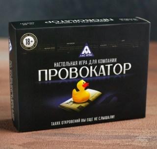 Настольная игра «Провокатор» купить Минск +375447651009