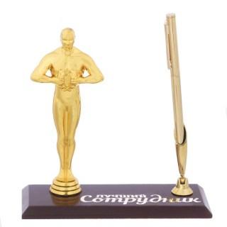 Настольный органайзер с наградой «Лучший сотрудник» купить в Минске +375447651009