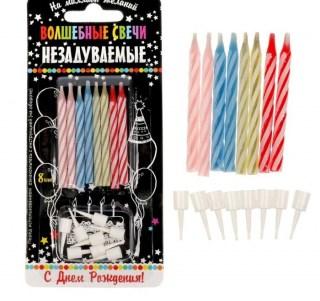 незадуваемые свечи 8 штук купить в Минске +375447651009