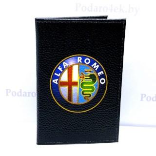 Обложка для автодокументов «Alfa Romeo» кожаная Минск +375447651009